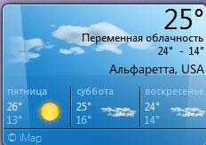 weather6