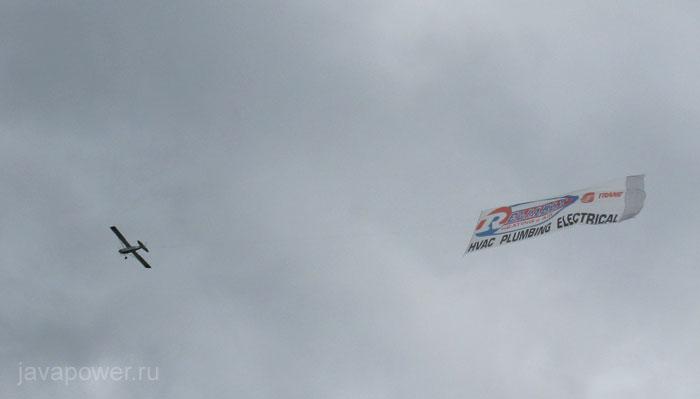 самолет реклама