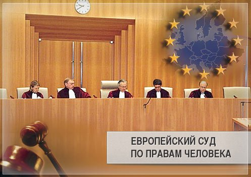 покупая духи, саратовский областной суд сайт обращение в еспч статистике, каждому