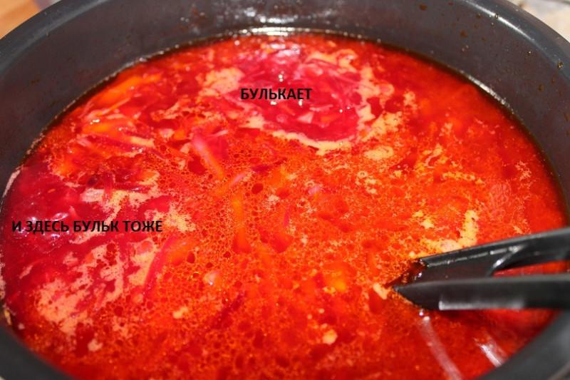 Как варить в скороварке свеклу