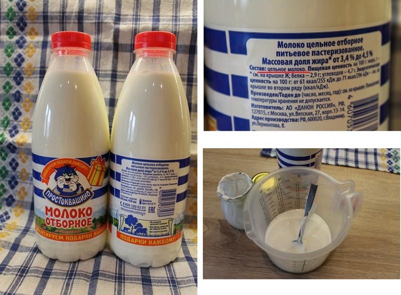Как сделать закваску на молоке