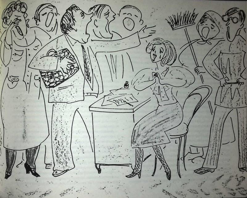 рисунок Нади Рушевой
