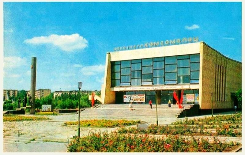"""Кинотеатр """"Комсомолец"""". г.Жданов. 1978 год. (фото из интернета)"""