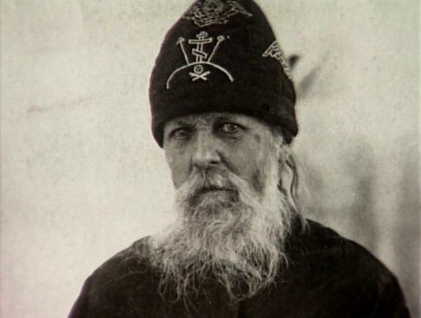 Святой Серафим Вырицкий. Фото из интернета