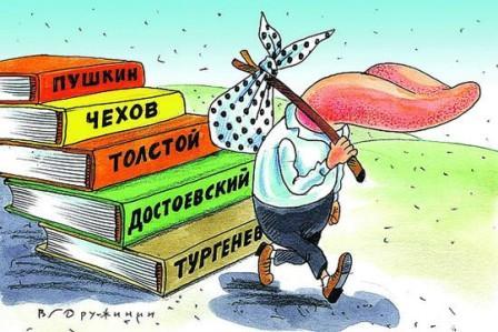 художник Валентин Дружинин