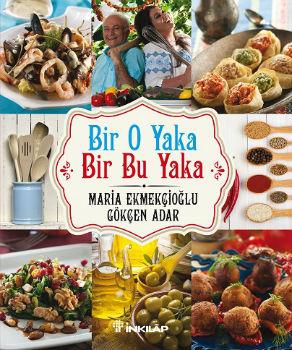 biroyaka_birbuyaka