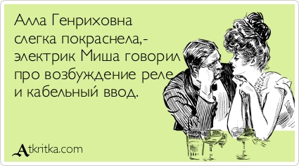 atkritka_1392270095_744