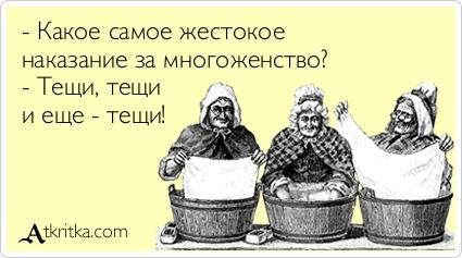 atkritka_1398507853_964