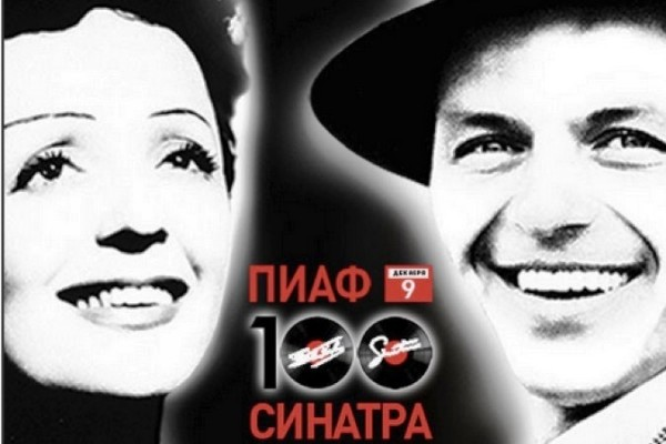 Молдаванка домработница составила компанию русской паре порно