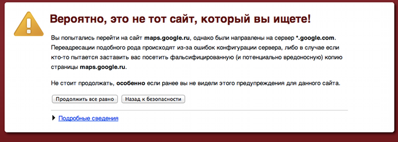 Снимок экрана 2012-09-11 в 19.38.40