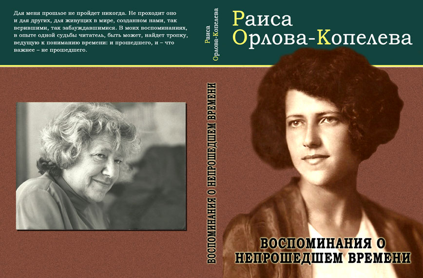 Orlova-cover-1