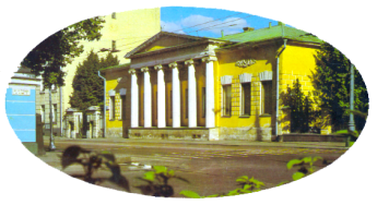 Заставка-логотип музея