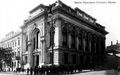 банк на пушкинской