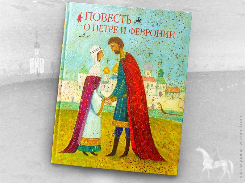 P_i_F_book_1.jpg