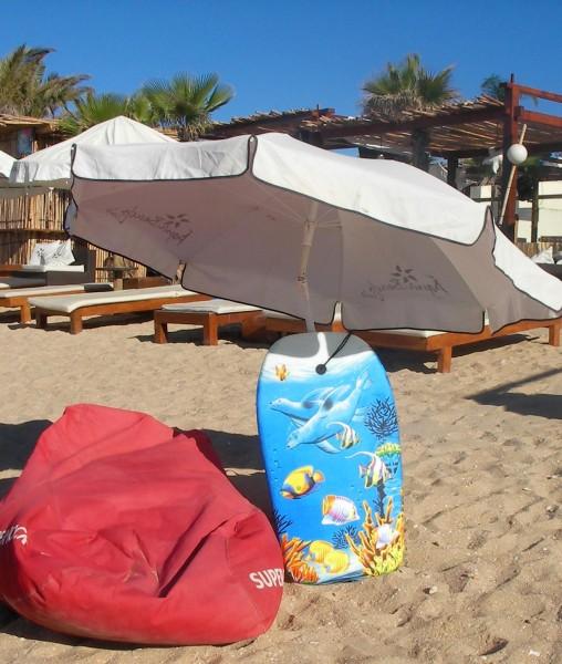 Пляж 17