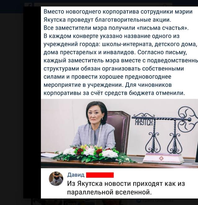 якутск.png