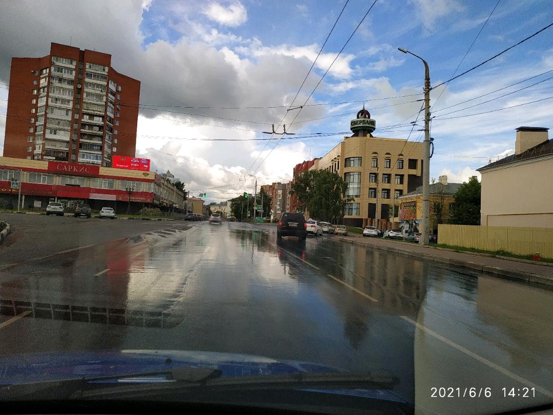 После дожжа