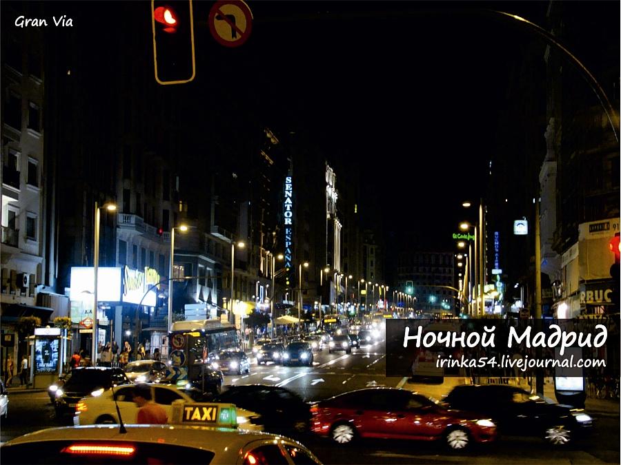 Night Madrid