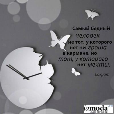 404838_471472372920396_141368876_n