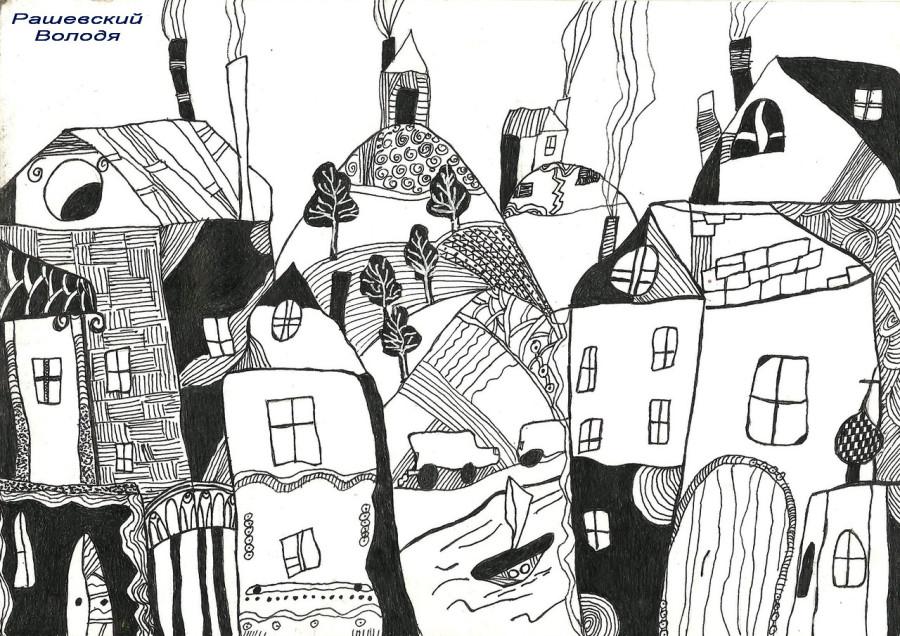 Вовкин город
