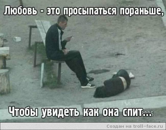 bezyimyannyiy-B6Lr5D