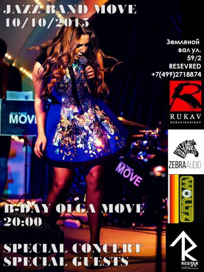 афиша jazz band MOVE 10.10