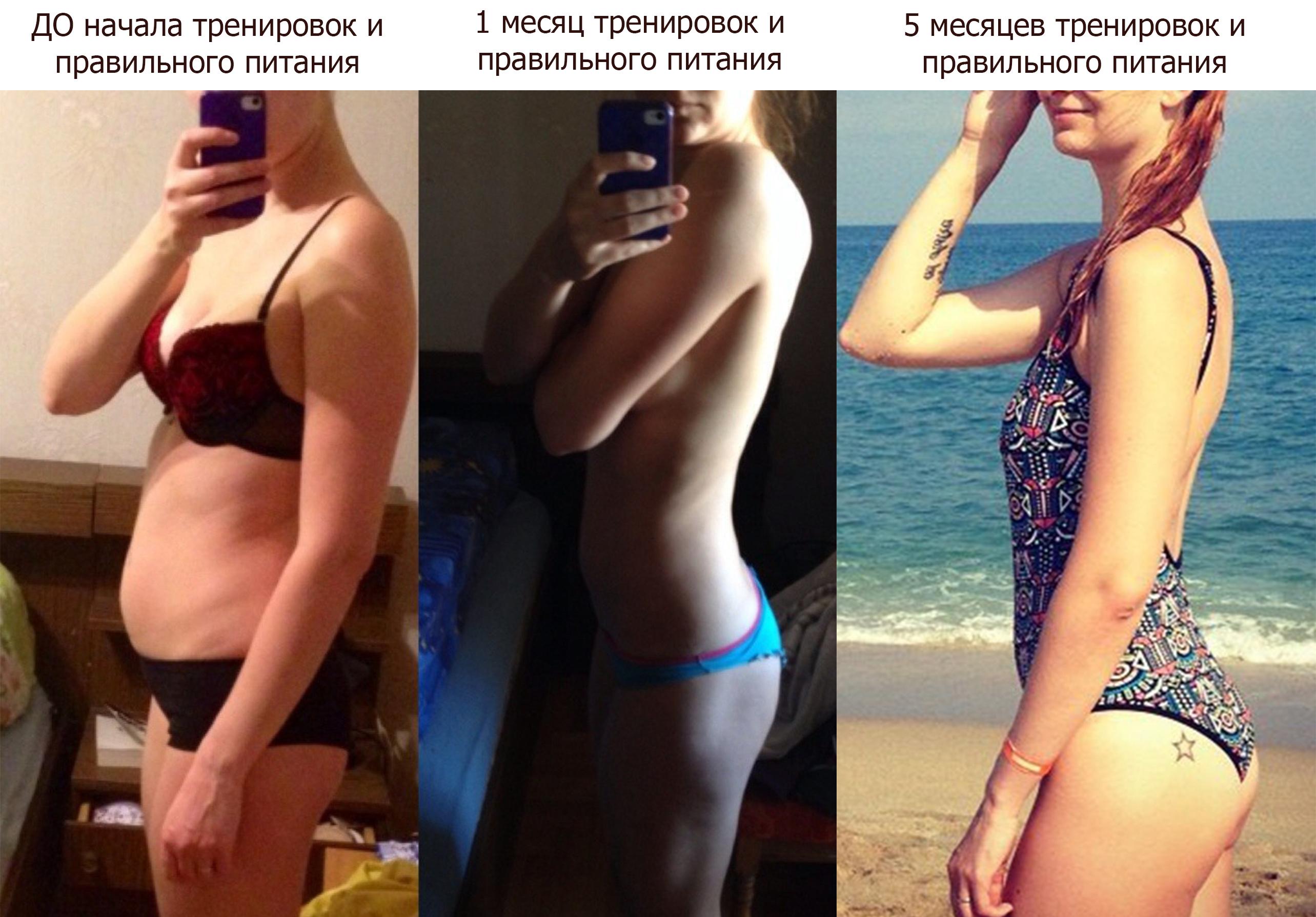Русские телочки с круглыми попами 17 фотография