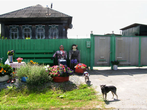 Lyudi-Reshetnikova