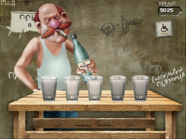 drunkman_2