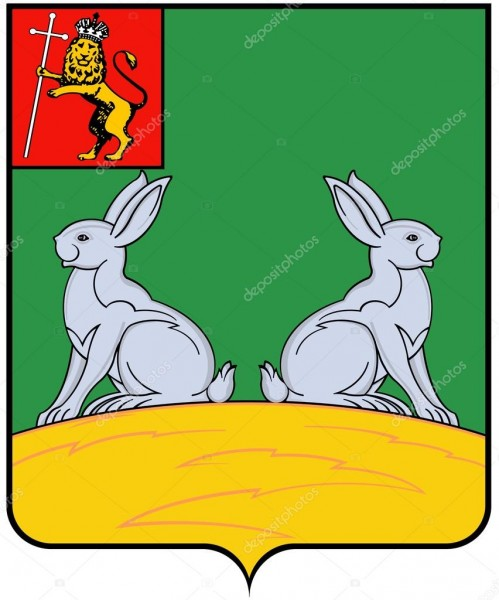 depositphotos_110987184-stock-photo-coat-of-arms-of-the