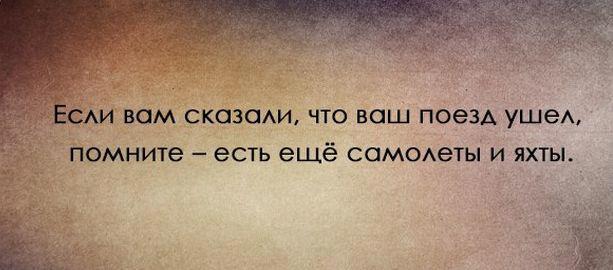 263865_410900808963142_1231131412_n