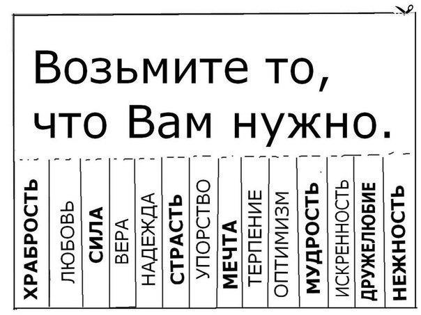 про театр