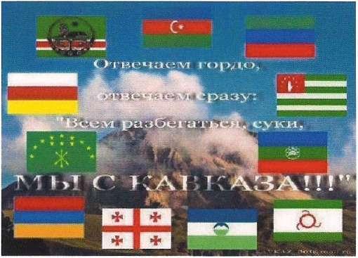 Сообщество Cвободных русских - Пресс-релиз, с последней пресс ...