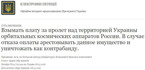 Оккупанты ввели табу на песни Русланы, Джамалы и ВВ на крымской радиостанции - Цензор.НЕТ 4591