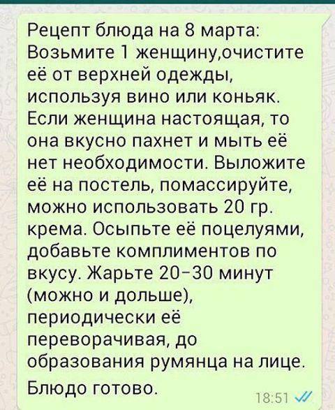 -V4RhptIUls