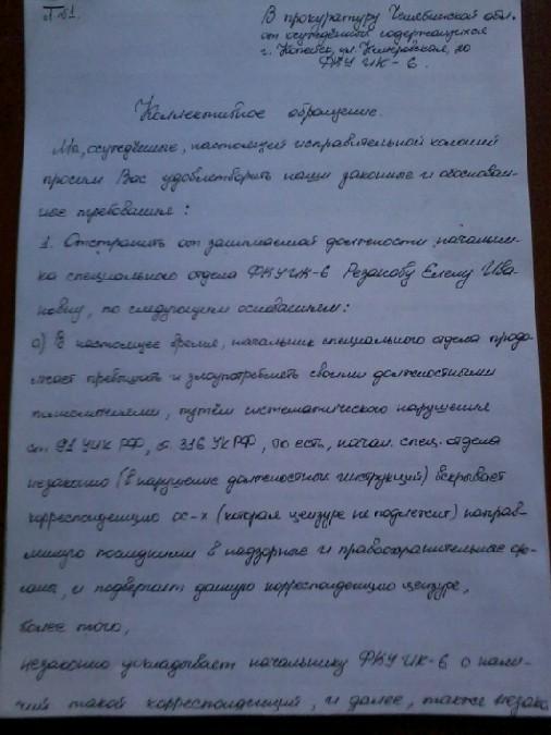 20121220_110356