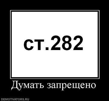 780148_dumat-zaprescheno_-_