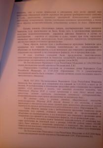 IMG_20131125_194319