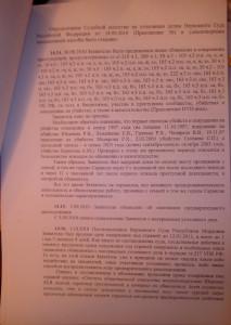 IMG_20131125_194328