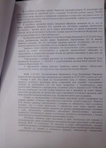 IMG_20131125_194346