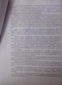 IMG_20131125_194356