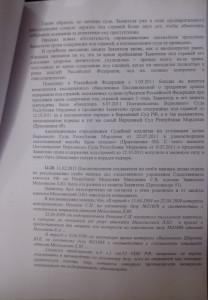 IMG_20131125_194415
