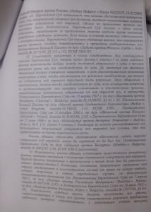 IMG_20131125_194607