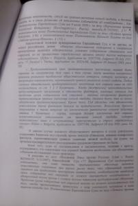 IMG_20131125_194621