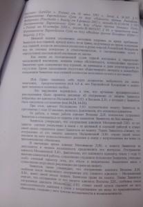 IMG_20131125_194630