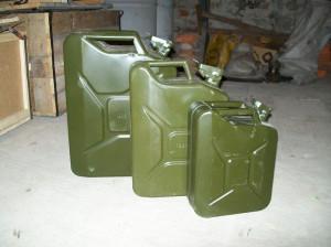 prodam-kanistry-metallicheskie-pod-benzin-20-10.-5-litrov-s-hraneniya.--0452-1294650067738243-1-big