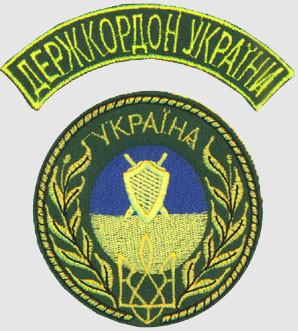 Нарукавний знак юридичної служби Прикордонних військ