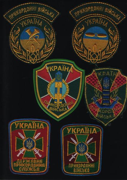 Краткая история ПВ Украины в шевронах