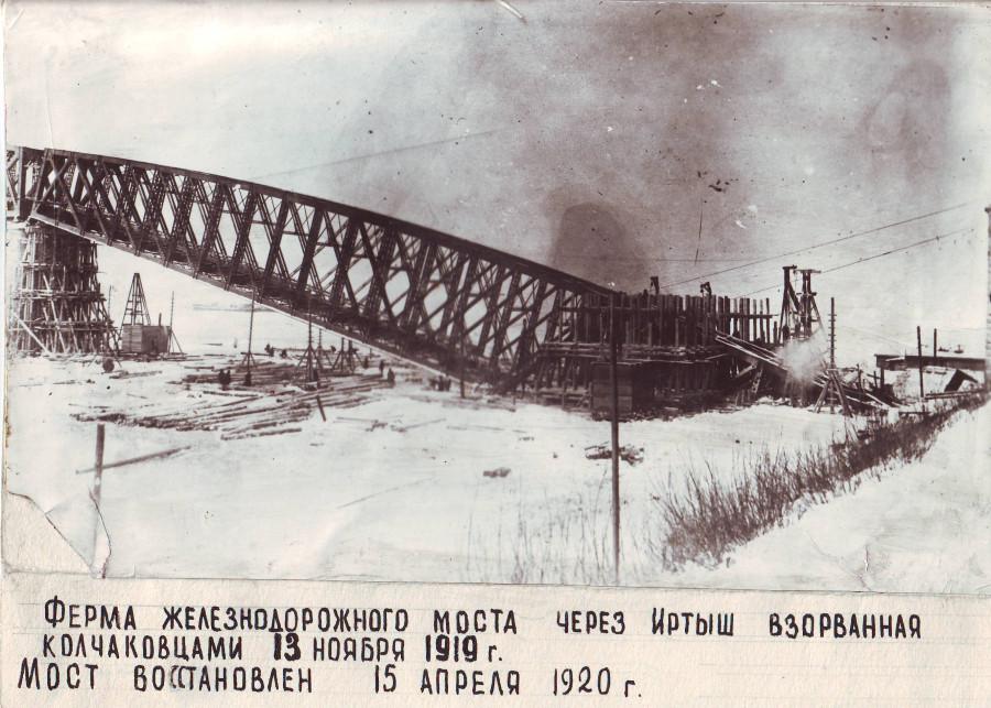 ����. ���� 1896. ���� 1920 �