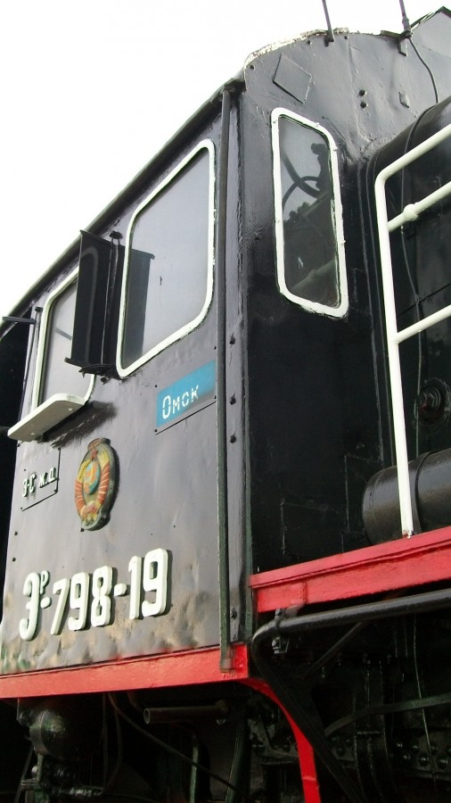 100_1865